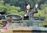 秋아들 의혹 대응할 '거짓답안' 만들었다···국민 속인 국방부