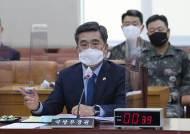 """국방위 """"북한 무력 도발 행위 강력규탄""""…결의안 채택"""