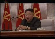 """외신, 김정은 사과 긴급보도…""""北 지도자 사과 극히 이례적"""""""