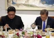 """김정은 """"대통령과 남녘 동포에 사심 없는 진심 전해"""""""