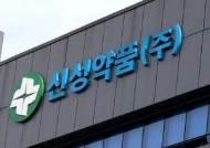 """'상온 노출' 독감백신 105명 맞았다···""""아직 이상반응 없어"""""""