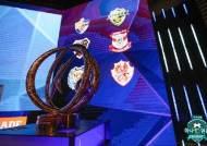 K리그에 새로운 미디어 문화가 열리다