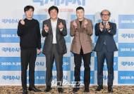 """[현장IS] """"다사다난 금빛 우정""""…'국제수사' 7개월 홍보 빛볼까(종합)"""