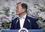 """""""대한민국 대통령 맞나? 정상인가?""""…文대통령 규탄한 야권 잠룡"""