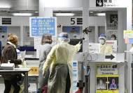 10월부터 한국인 일본 신규 입국 가능…중장기 체류자 대상