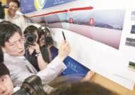 [사진] 2008년 박왕자 피격사건