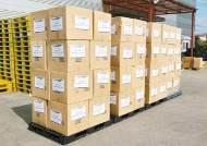 [시선집중 施善集中 ] 집중호우 피해, 코로나 확산 지역에 자체 생산한 마스크 16만 장 기부