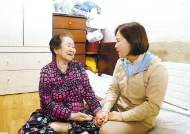 [시선집중 施善集中 ] 취약계층 간편식도 지원 … '프레시 매니저' 통한 사회공헌활동 강화