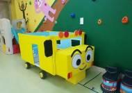 경복대 아동상담보육과 '영유아용 통학차량 안전교구' 실용신안 등록