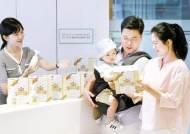 [시선집중 施善集中 ] 신생아 가정에 손 세정제 지원 … 지자체와 손잡고 출산장려 사업 확대
