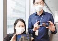 [시선집중 施善集中 ] 임직원 원활한 소통 위한 '인문학 발전소' 온택트 방식으로 업그레이드