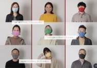 '마스크 전문샵'도 등장한 日···대신 귀걸이시장 직격탄 맞았다