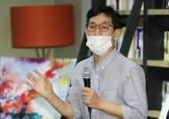 """진중권 """"남북관계보다 국민생명 중요…文 뭘 했는지 따져야"""""""