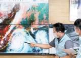 [월간중앙] 기상청 '한국형 수치예보모델(KIM)' 공방 왜?