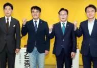 김종철·배진교 후보, 정의당 당대표선거 결선 진출