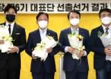 정의당 대표 선거 결선으로…'김종철 vs 배진교' 2파전