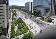 광화문광장 확 바뀐다…서쪽 공원, 동쪽 차로 '양방향 확장'