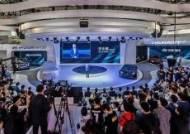 코로나 이후 첫 모터쇼로 베이징 택한 현대차그룹…중국서 반등할까