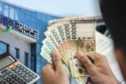 국민연금 추납 신청금 4조3800억원…22년간 92만명