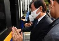 광복절 집회 주도 김경재 전 자유총연맹 총재 등 2명 구속