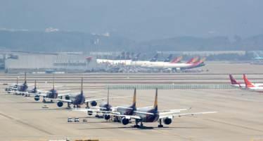 인천공항 또 불법드론 신고…항공기 2대 김포공항으로 회항