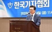 """""""언론 자유 유린하는 징벌적 손해배상제도 즉각 중지하라"""" 언론 3단체 성명"""