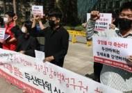 """""""월세 깎아달라"""" 나선 두타몰 상인들…상가임대법 개정 후 처음"""