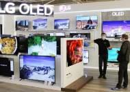 LG 올레드 TV, 중국서 약 9400대 리콜