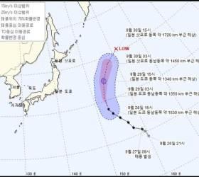 <!HS>태풍<!HE> '구지라' 일본 도쿄 해상으로 북상…우리나라에 영향 없어