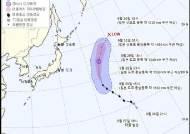 태풍 '구지라' 일본 도쿄 해상으로 북상…우리나라에 영향 없어