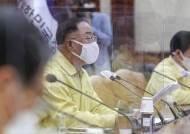 '20조 조성' 한국형 뉴딜펀드, 로봇·신약 등 40개 분야 선정