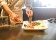 [더오래]식당 종업원 채용, 1개월 유예기간 둬야 하는 이유