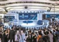 [사진] 올해 유일 베이징 모터쇼