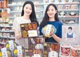 [issue&] 집밥 명인 배우 김수미와 콜라보 '편도족'의 깐깐한 입맛 사로잡다