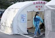 경기도 코로나 신규 확진자 14명, 인천은 0명