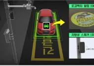 서울 금천구, 긴급상황 골든타임 지키는 '스마트 불법주정차 알림이' 설치