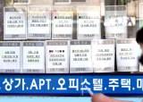 1억에 33만원이던 <!HS>월세<!HE> <!HS>전환<!HE>…오늘부터 21만원으로