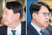 """동부지검 '무혐의' 보고에 윤석열 측 """"휴가명령서 있어야"""""""
