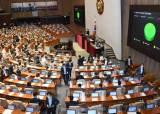 [단독]국회 탄소축소 결의 10일전, 정부 '석탄화력 수출' 모색