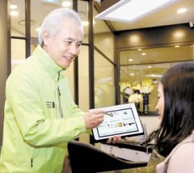 [함께하는 금융] 모바일뱅킹 앱 개편, <!HS>핀테크<!HE> 업체 제휴 … '리딩 디지털 은행'으로 도약