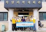 [함께하는 금융] 수재의연금 1억 기부, 마스크 후원어려운 이웃 위한 사회공헌활동 전개