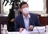 '이해충돌 논란' 김홍걸, 결국 1억7000만원 남북경협주 매각