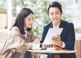 [함께하는 금융] 고객관리 플랫폼 '오늘' 올해 73만 명 이상 찾아 … 비대면 서비스 주목