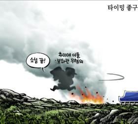 [박용석 만평] 9월 29일