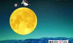 [박용석 만평] 9월 30일