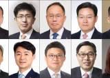 김동관 사장 승진, 42세 첫 여성 CEO…젊어진 <!HS>한화<!HE> 사장단