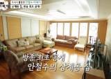 """안철수, 상계동 집 공개 """"25년전 가구·집에 책이 가장 많아"""""""