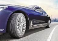 [자동차] 승차감·제동력 업그레이드 … 고급 세단에 최적화된 프리미엄 타이어