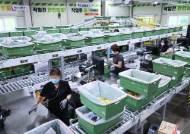 '상반기에만 19조원' 코로나 시대 온라인 식품시장 크게 성장