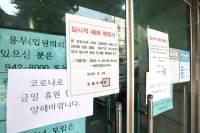 서울 다나병원 28명 확진···반복되는 정신병원 집단감염 왜